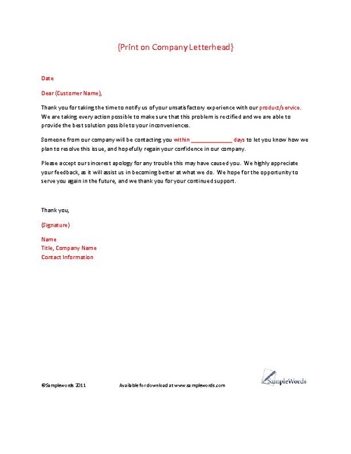 Reply Complaint Letter Sample