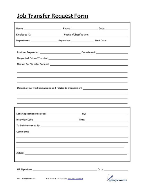 Job Transfer Request Form